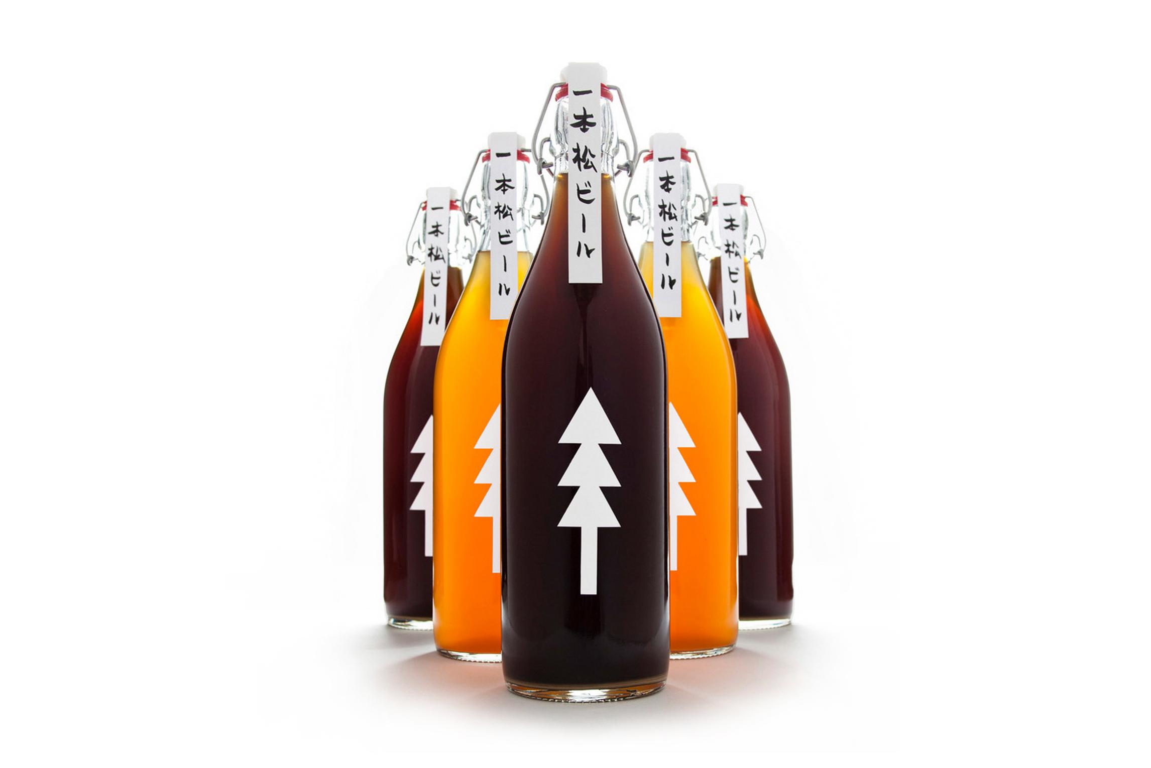 Cerveza Ippon Matsu packaging rubia negra